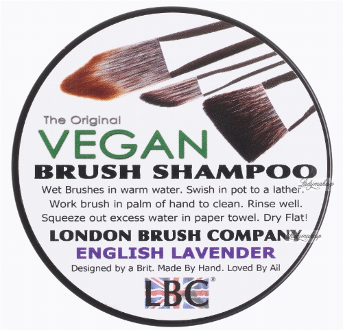 KRYOLAN - LBC VEGAN BRUSH SHAMPOO - ENGLISH LAVENDER - Szampon do pędzli - LAWENDOWY - ART. 8850 L